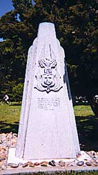 Memorial at Site of Alameda U.S. Maritime Service Officer School